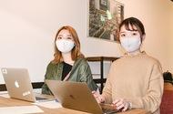 若い女性の悩み相談室 開設