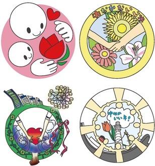 全77案から選ばれた4案のロゴデザイン