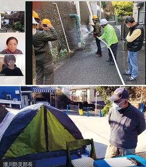 初期消火訓練の様子とテントでの避難生活を映像で解説