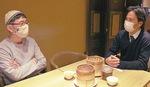 シュウマイ談義で盛り上がる潤さんと北村さん(右)