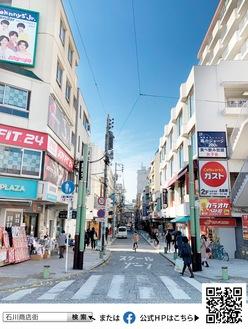 石川商店街入り口(元町側交差点より)夜はライトアップも行われる