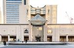 改修に入る横浜美術館