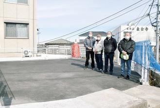 整備された「まちの防災広場」。右に並ぶのはまちづくり協議会のメンバー