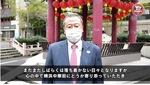 春節 賀詞交換会中止にともない高橋理事長が新年のあいさつを動画で配信