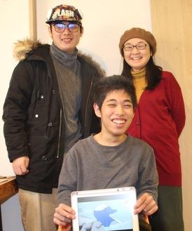 チームあいりペイント(左から鴨下代表、太田さん、小堺さん)