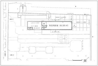 山下公園レストハウスの平面図(横浜市作成)