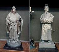 『北村西望と朝倉文夫』