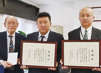 右から地挽社長、羽太委員長、支援センターの長島専務理事