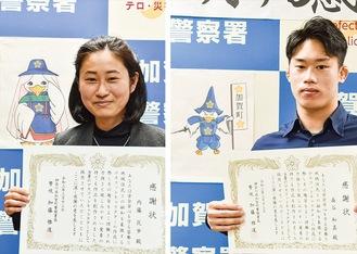 加賀丸くんとデザインした森谷さん(右)。同じく加賀姫ちゃんと作者の内藤さん