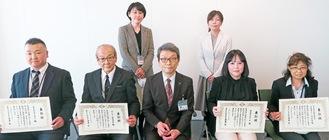 齋藤局長(前列中央)から表彰された出席者