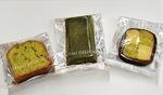 収穫野菜を使った3種類の洋菓子