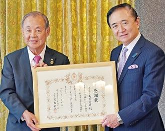 感謝状を手にする藤木会長(左)