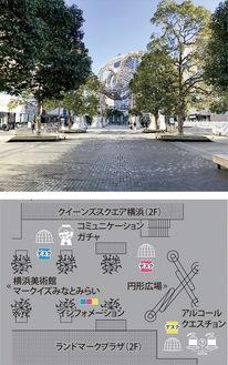 会場のグランモール公園ヨーヨー広場(上)と設置イメージ。椅子は15席用意