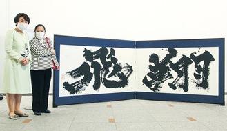 林市長(左)と作品の横に立つ金澤さん