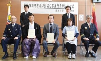 事業所表示証が交付された3事業所の代表者(前列中央の3人)