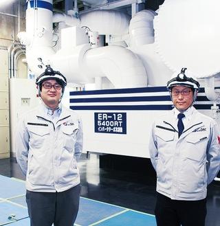 設備導入を担う澤出さん(右)、堤さん
