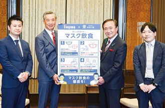 贈呈式には野島社長(中央左)と黒岩知事(中央右)が出席
