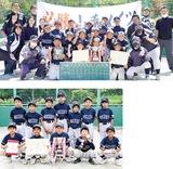 金港スポーツ杯2連覇