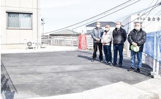 今年2月、七曲り坂の登頂部に整備された防災広場