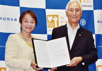 協定を締結した大前理事長(右)と荒木田会長
