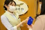 横浜ベイシェラトン ホテル&タワーズのペストリーショップ「ドーレ」
