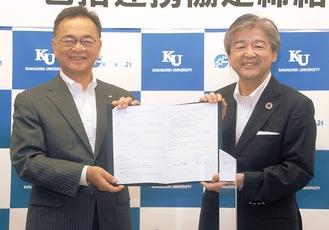 兼子理事長(右)と坂和代表理事