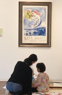 夏休みに親子で模写体験=同ギャラリー提供