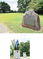 観山広場入口に石碑