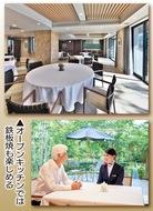 ホテルのような空間と洗練されたサービスを