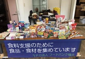 8月の開催時に届けられた寄付品の一部
