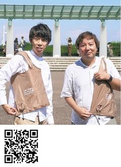 特典のエコバッグを手に、高梨さん(左)と柴田さん。参加は二次元コードから
