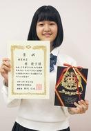 原優子さん(横浜吉田中3年生)が教育長賞