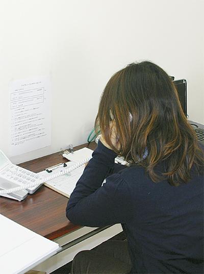 翁町に依存症相談室開設