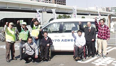 被災地で高齢者支援