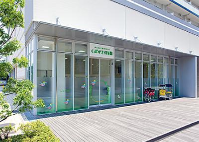 8園目の「横浜保育室」