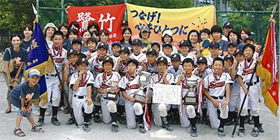 鷺竹クラブが23年ぶりの優勝
