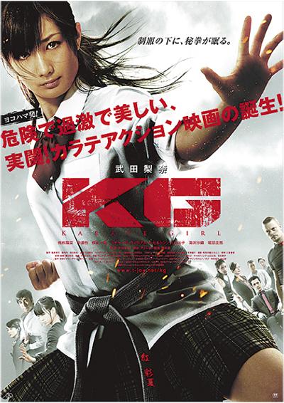 横浜発のアクション映画