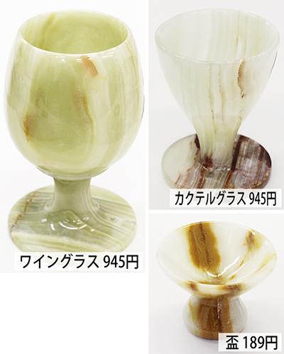 大理石で飲む 至福の一杯