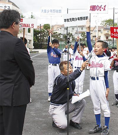 中区少年野球大会が開幕