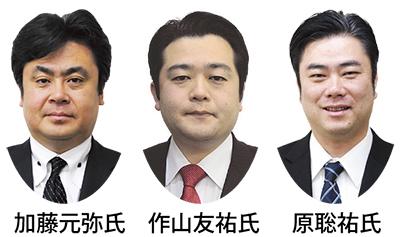 県議会委員会決まる