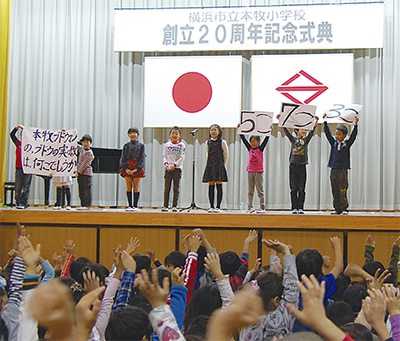 """学校の""""20歳""""をお祝い"""