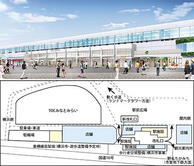 横浜駅側に改札口設置