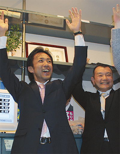 上野氏(自民推薦)が初当選