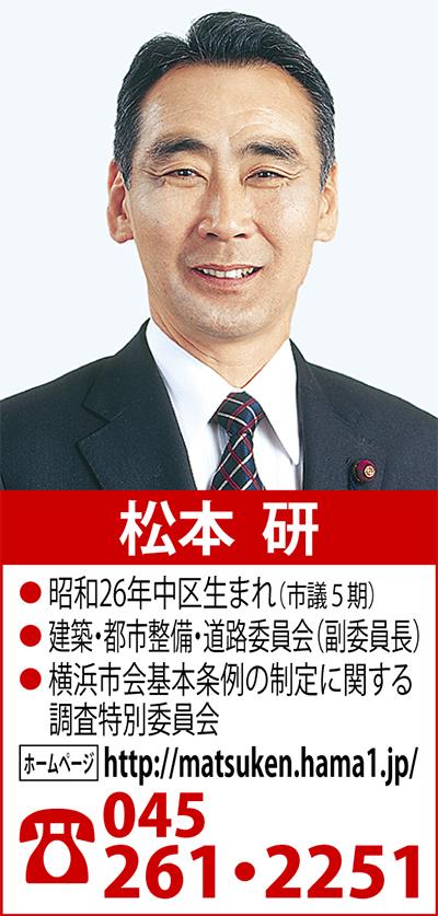 「横浜市地震防災戦略」策定へ