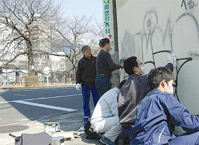 街の落書きを清掃