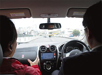 エコ運転を学ぶ
