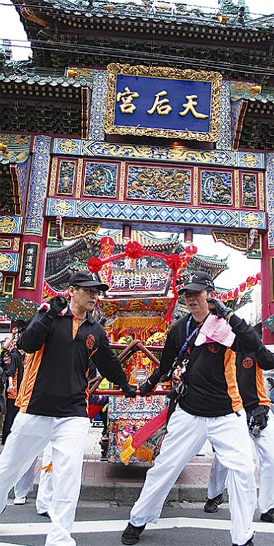 中華街で媽祖祭