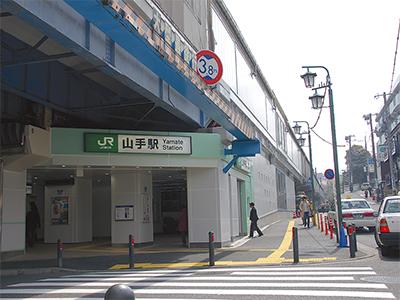 新駅舎が開業
