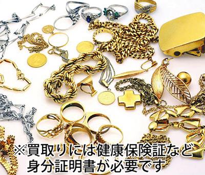 金・プラチナ・ダイヤモンド高価買取り