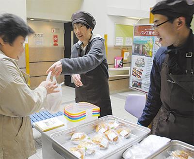 地元施設のパン販売